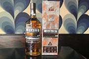 Auchentoshan Whisky Releases Bartenders' Malt