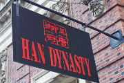Han Dynasty to Host Wu Tang Beer Dinner, November 20
