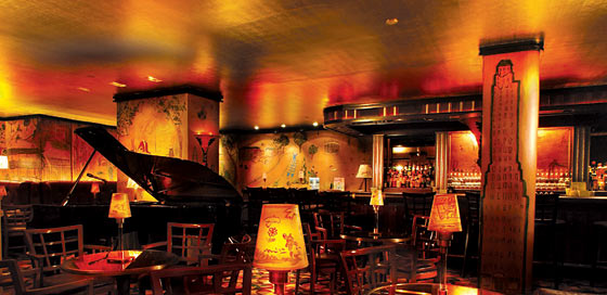 Bemelmans Bar Drink Nyc The Best Happy Hours Drinks