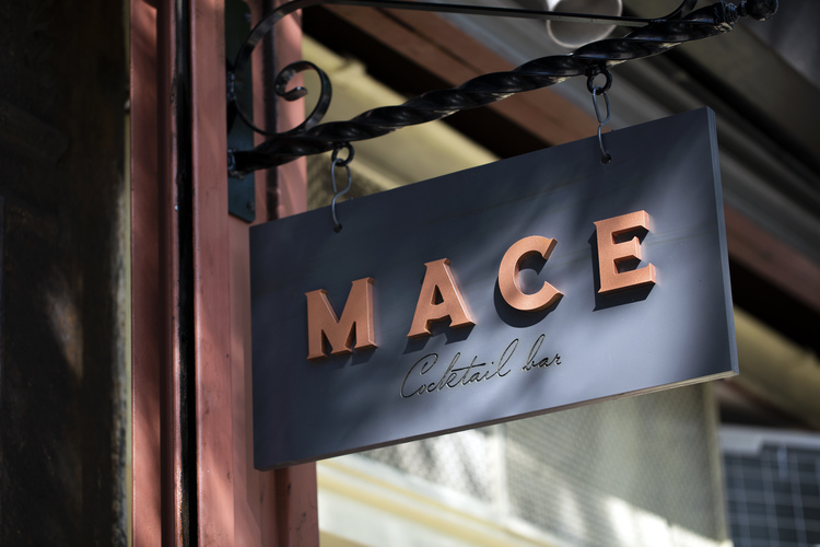 Mace Cocktail Bar